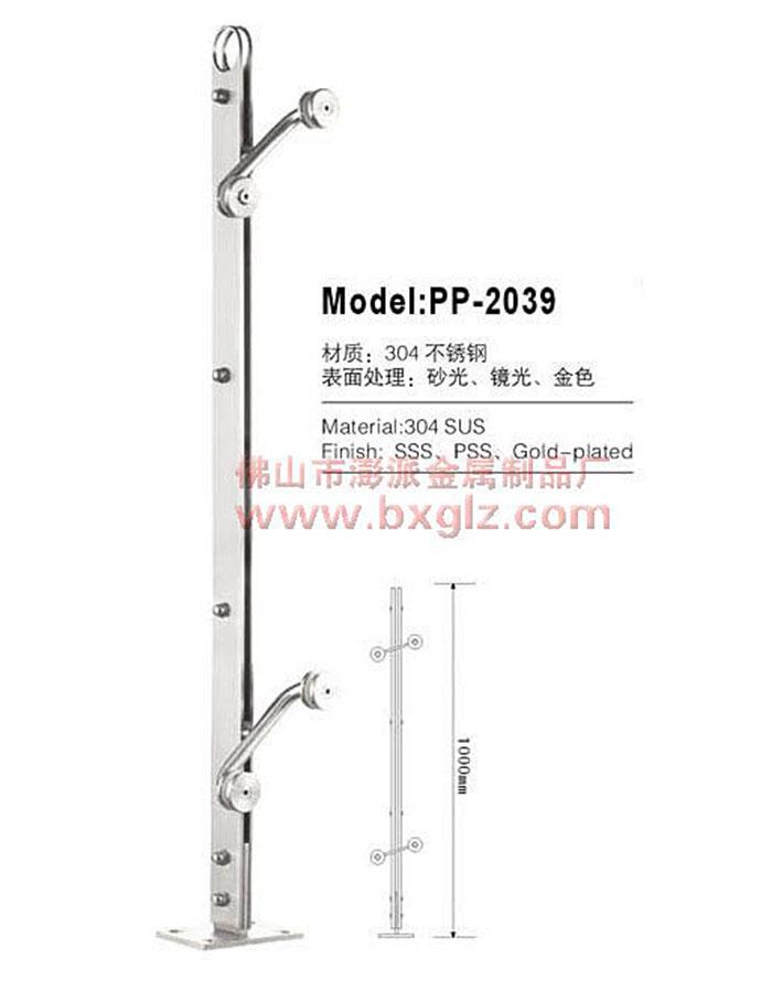欧式立柱背板材质贴图